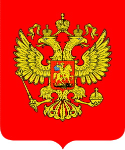 Rusia en 1990 1153 ruso