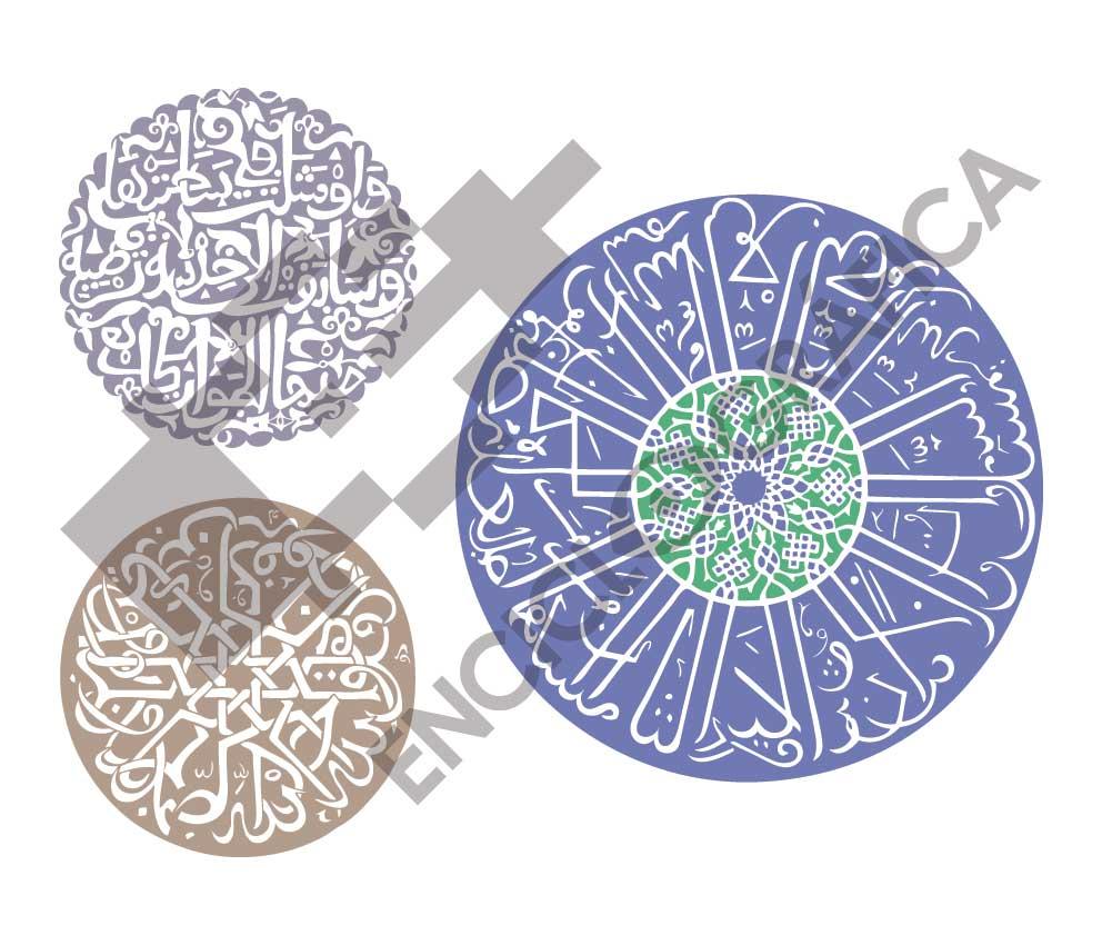 Caligrafía Árabe. Grafía kúfica