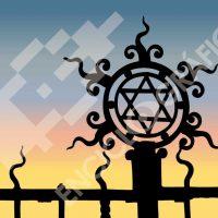 Estrella de David. Reja del Rectorado de Córdoba