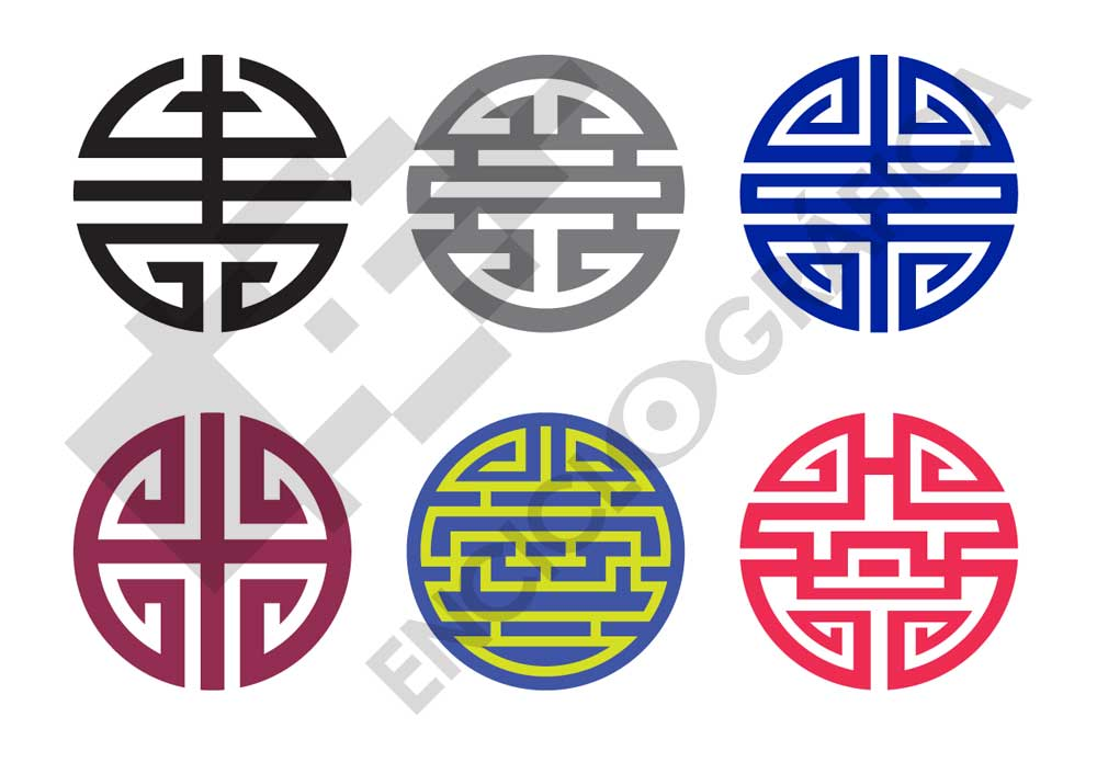Chinese Symbol Fu Gallery Meaning Of Text Symbols