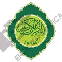 Portada del Corán