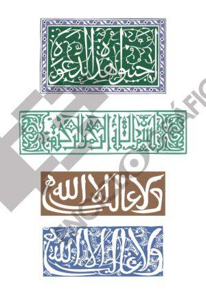 Inscripciones de la Alhambra